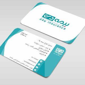 طراحی کارت ویزیت بیمه دی