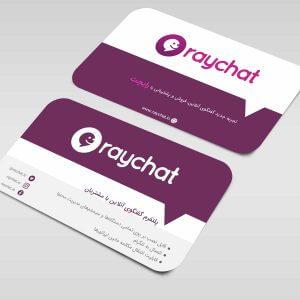 طراحی کارت ویزیت رایچت