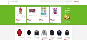 طراحی چشم نواز صفحات سایت