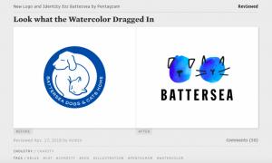 ایده طراحی لوگو در brand new