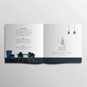 طراحی کاتالوگ شرکت فرتاک