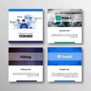 طراحی پست اینستاگرام برای پیج آموزش گرافیک