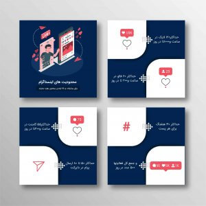 طراحی پست اینستاگرام برای پیج آموزشی