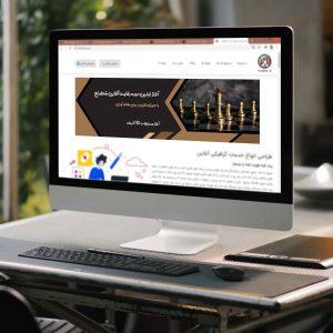طراحی بنر مسابقات آنلاین شطرنج