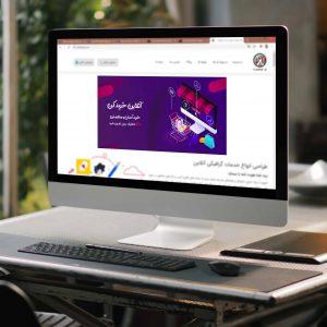 طراحی بنر فروشگاه اینترنتی